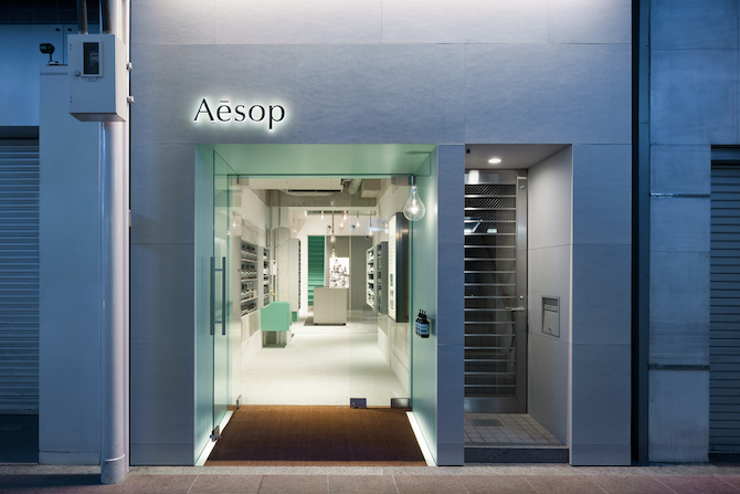 Aesop – Kyoto by Torafu Architects