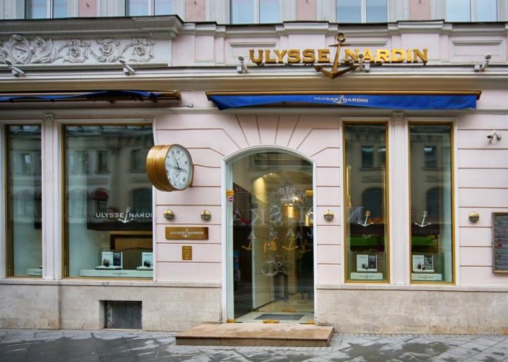 Ulysse Nardin in Moscow