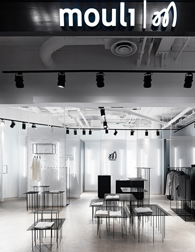 Mouli Store in Stockholm by Guise